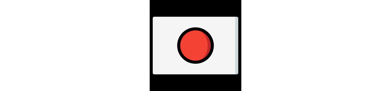 日本のゆるキャラマスコット - マスコットクラシックス - Spotsoundマスコット